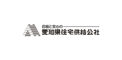 愛知県住宅供給公社