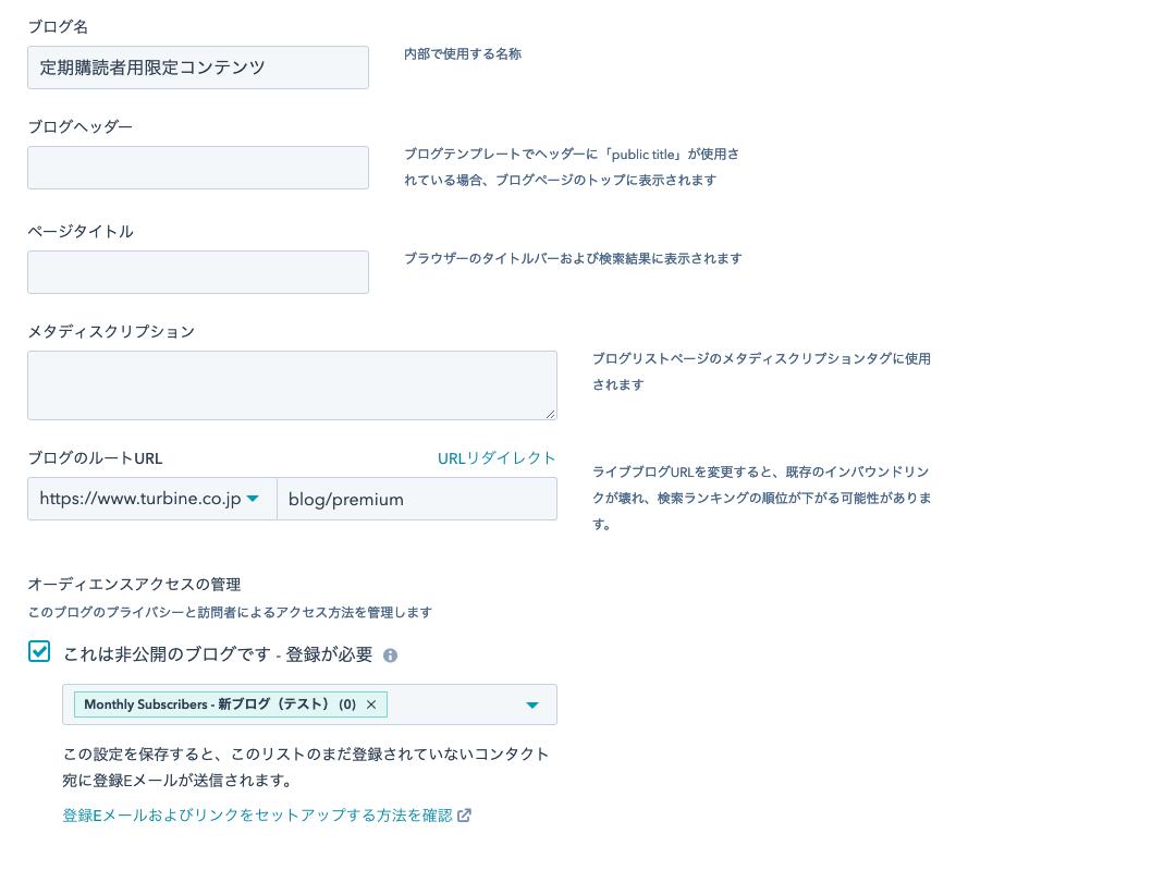 スクリーンショット 2019-03-04 19.23.34