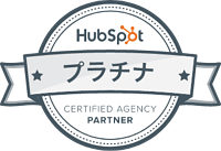 hubspot certified agency partner