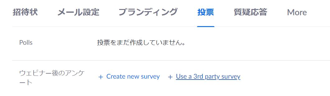 webinar_questionnaire01