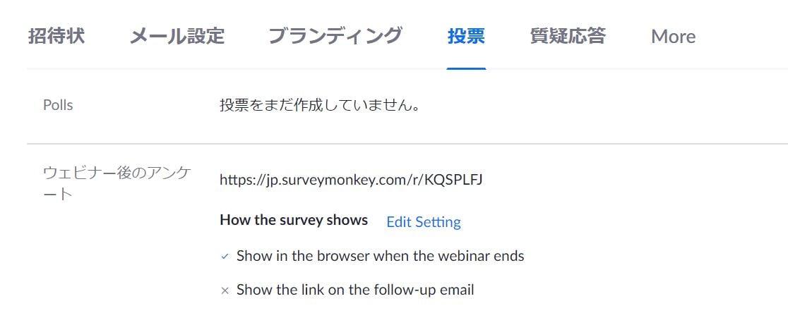 webinar_questionnaire02