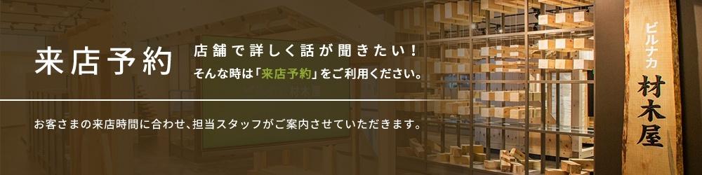 offer-04