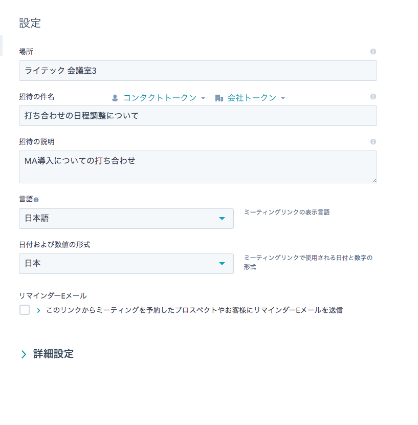 スクリーンショット 2018-06-06 11.56.23