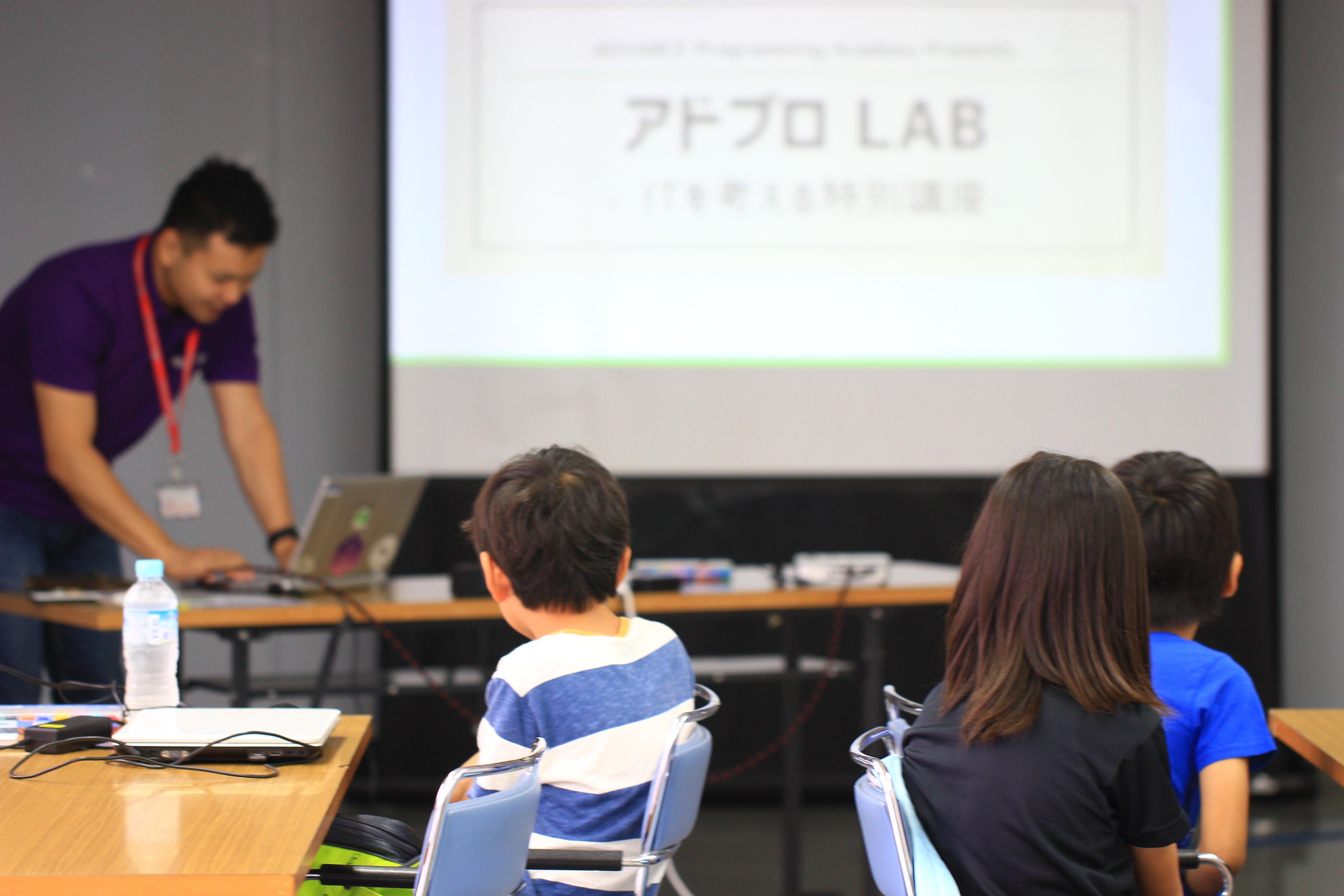 プログラムでドローンを飛ばす! 小学生向けプログラミングスクールを見学してきました