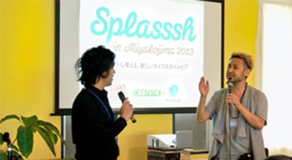 「Splasssh in Miyako 2013」を開催しました。