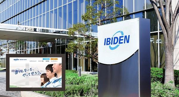 イビデン株式会社様 採用サイト