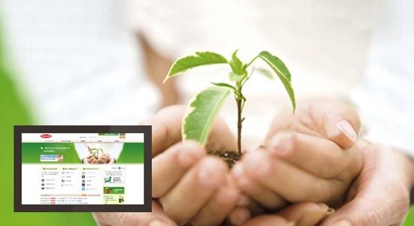 株式会社サカタのタネ様 企業サイト