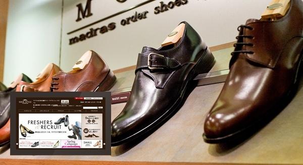 マドラス株式会社様 サービスサイト