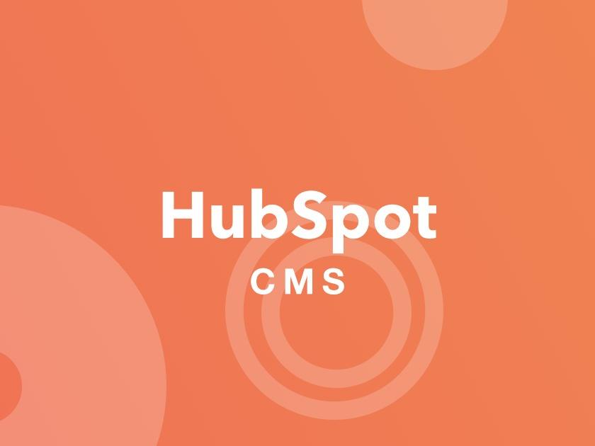 hubspot cms(ハブスポットCMS)