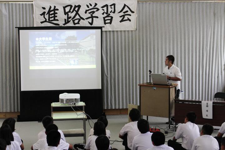 宮古島にUターンしてWebの仕事をしている私が、母校で特別授業をした話。