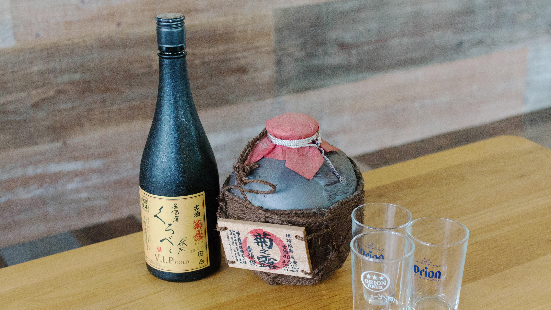 初対面でもすぐに仲良くなれる! 宮古島の文化「オトーリ」とは?