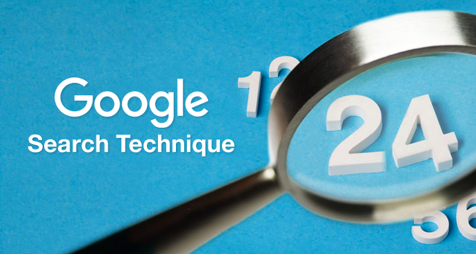 便利なグーグル検索テクニック24