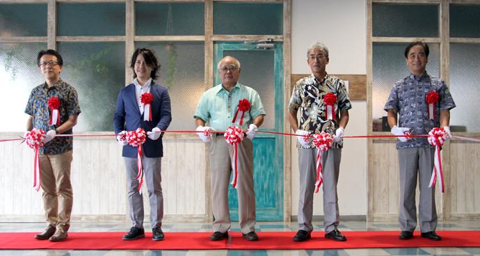 サテライトオフィス開設記念「テレワーク宮古島未来会議2016」まとめ