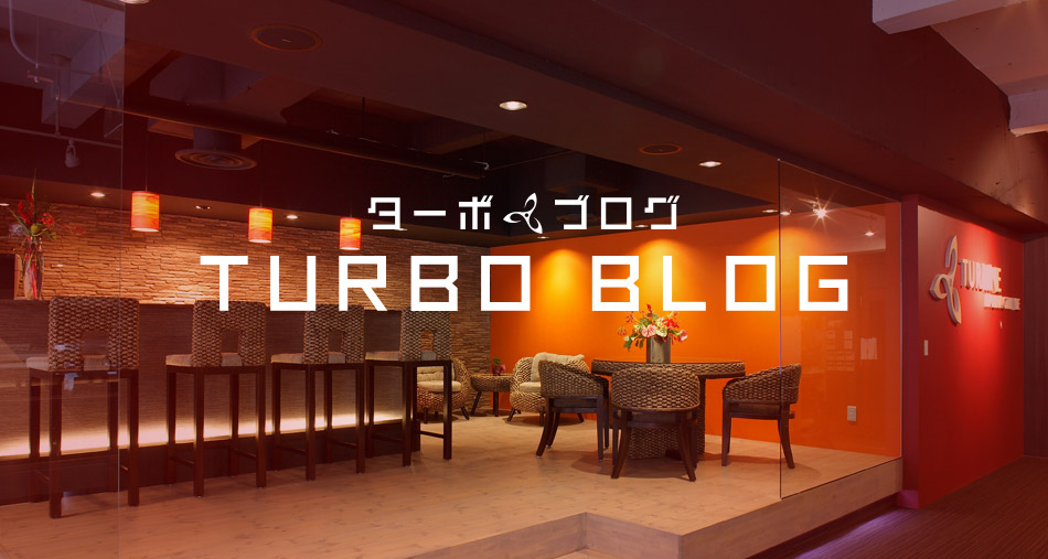 TURBO BLOG