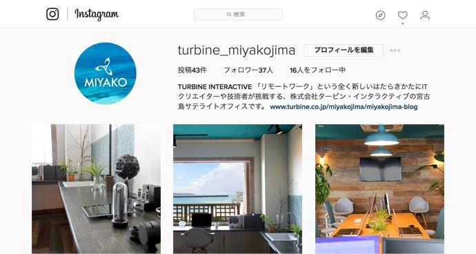宮古島Instagram(インスタグラム)スタート!