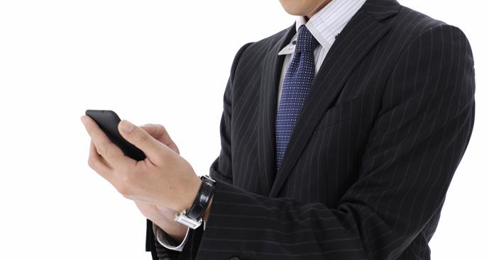 モバイルサイトのフォーム入力でストレスを感じさせないための5つのポイント
