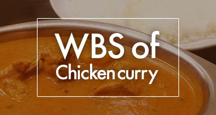 これで解決!WBSの作成で思い通りのWebプロジェクト!