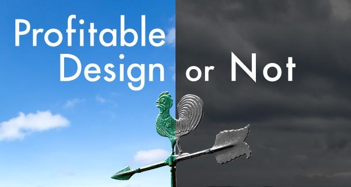 成果の出るデザイン、出ないデザイン