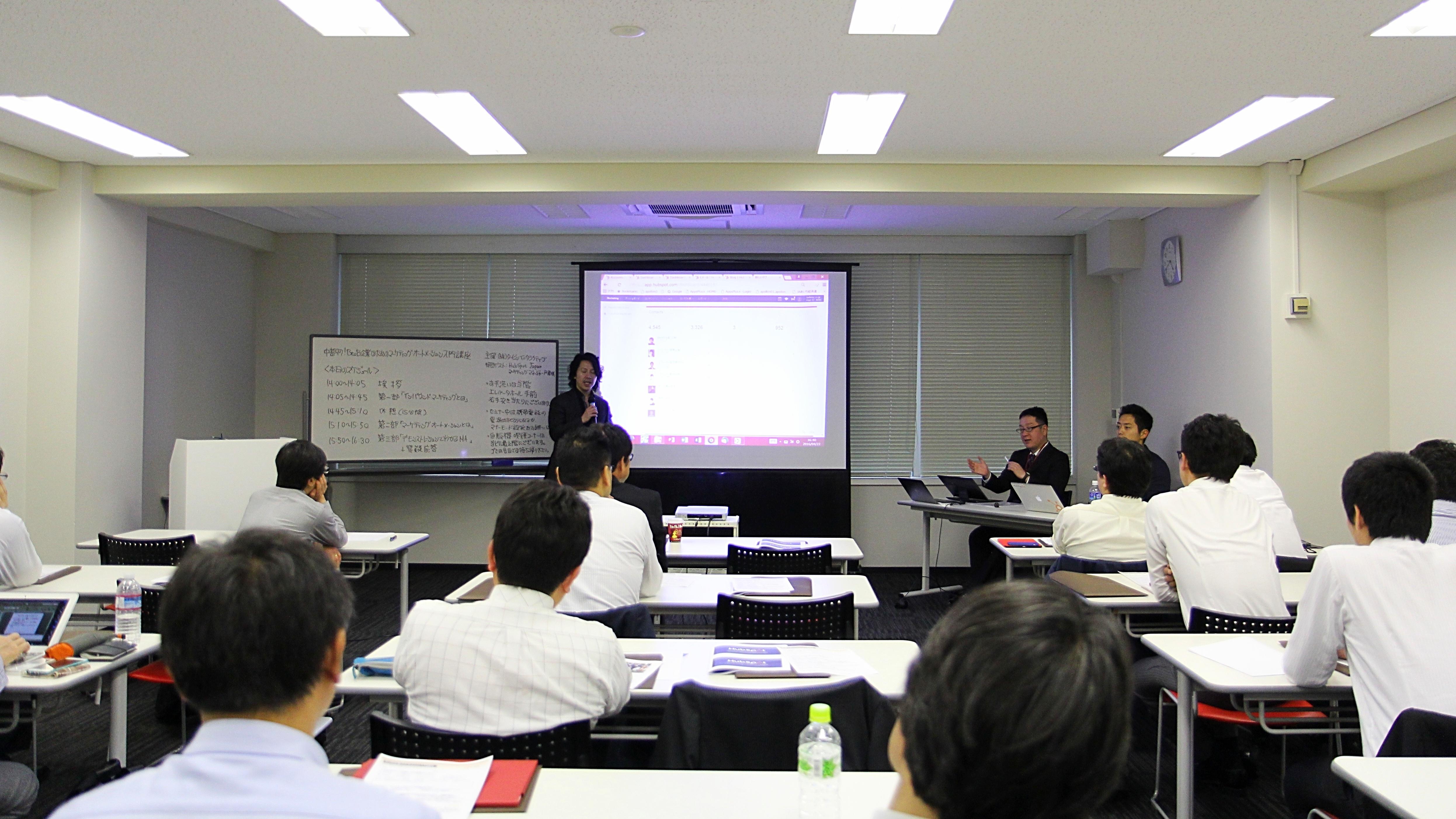 HubSpotジャパン・マーケティングマネージャーを迎えて、「マーケティングオートメーション入門講座」を開催しました。