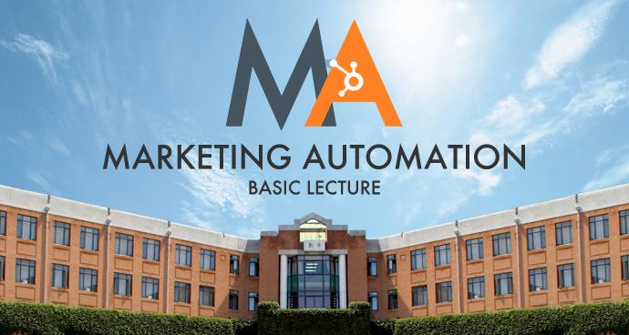 BtoB・ものづくり企業を対象とした中部初の 「マーケティング・オートメーション入門講座」を開講