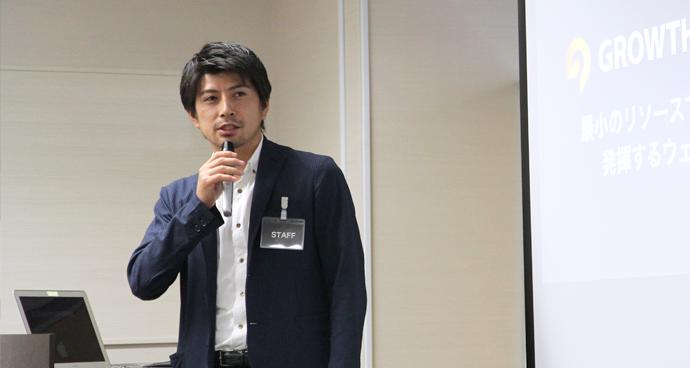 第3回 HubSpot User Group Tokyo(HUG Tokyo)