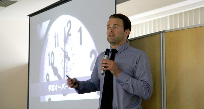 第3回 HubSpot User Group Tokyo(HUG Tokyo)が開催されました。
