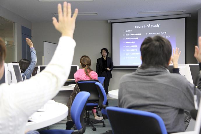 中京大学講義風景