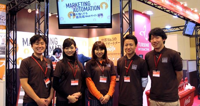 メッセナゴヤ2015にて「営業を強くする、最先端Webマーケティング」ブース出展